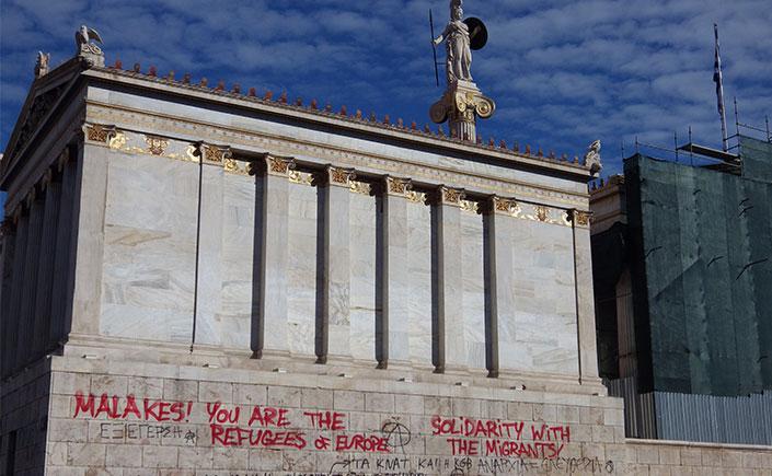 Graffiti on the building of the National Academy on Panepistimiou Avenue Photo: Julia Tulke/aestheticsofcrisis.org