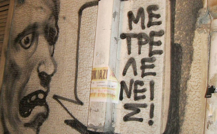 Graffiti on the streets of the austerity city, Athens