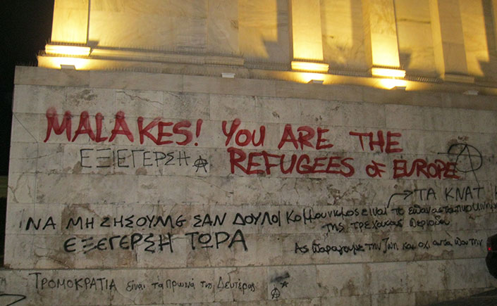 Photo of Athens graffiti