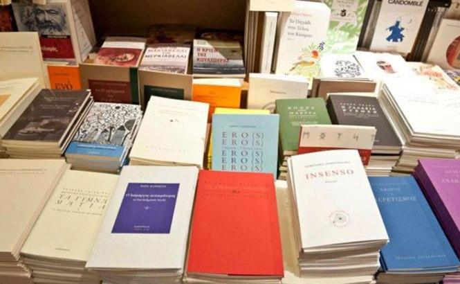Books on display at Saixpirikon